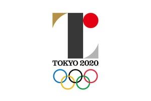 TOKYO 2020 Olympische Spelen logo