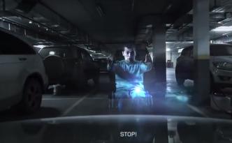 hologram gehandicaptenparkeerplaats