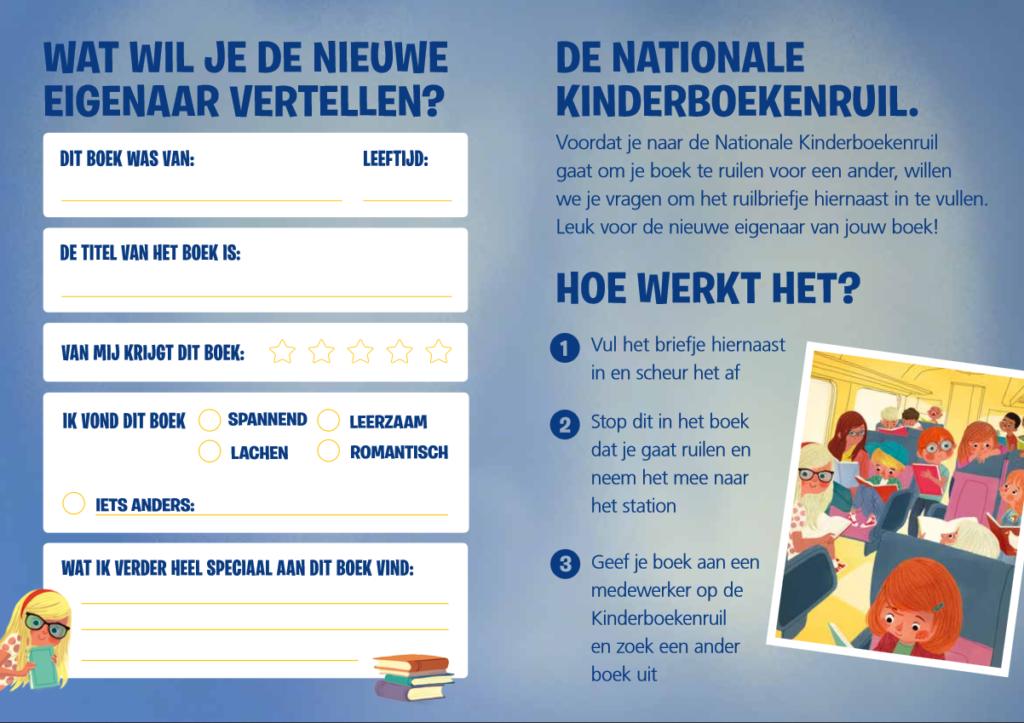 kinderboekenruilbriefje-kinderboekenweek-2016