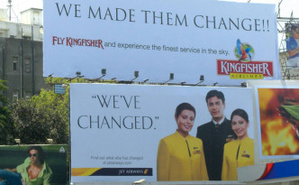 Jet Airways we have changed - Kingfisher we made them change