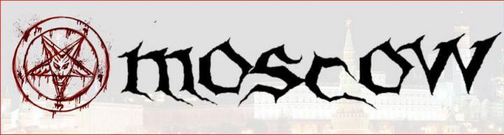 Moskou, logo 2
