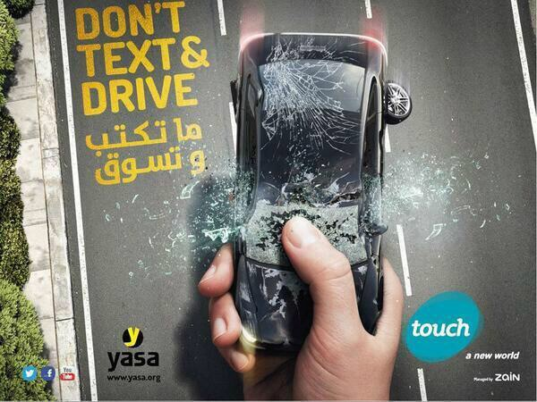 sms en rijden text and drive Yasa.org