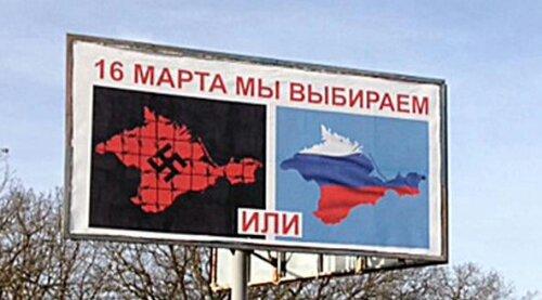 propaganda De Krim