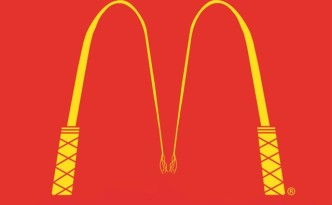 Mc Donald's world cup fifa fake logo
