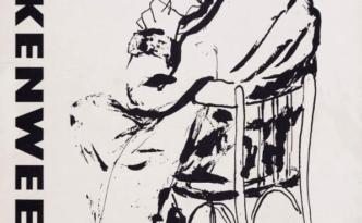 Boekenweek 1957 tekening van Henk Broer lezende man op weense stoel