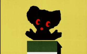 Boekenweek 1961 koop niet alleen zwarte beertjes