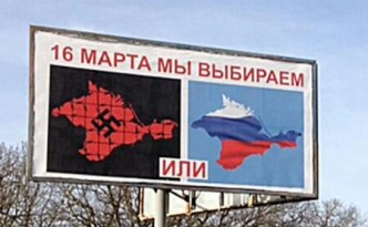 De Krim Referendum